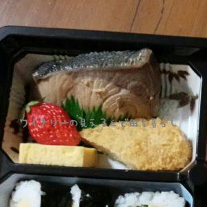 inaka-winary-catering03