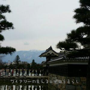 inaka-winary-matumoto-castle02