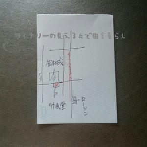 inaka-winary-matumoto-castle10