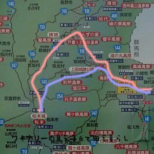 inaka-wineryhills_20170318azusagawa07