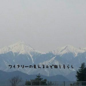 inaka-wineryhills_20170318azusagawa09
