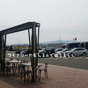 inaka-wineryhills_20170318azusagawa11