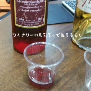 inaka-wineryhills_20170710-shiin01