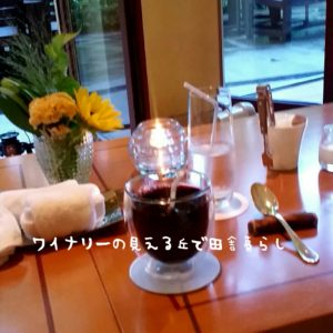 inaka-wineryhills_20170812-summercandlenight07