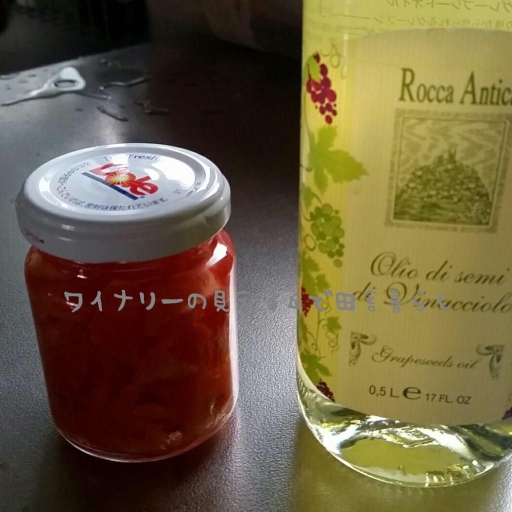 ミニトマトのオイル漬けを食べる