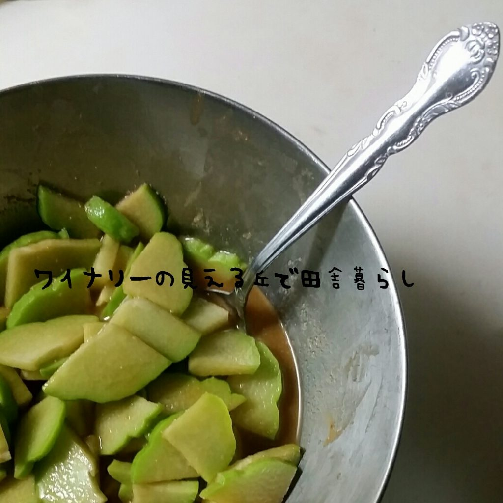 ハヤト瓜を食べてみる。こんなレシピだったっけ?