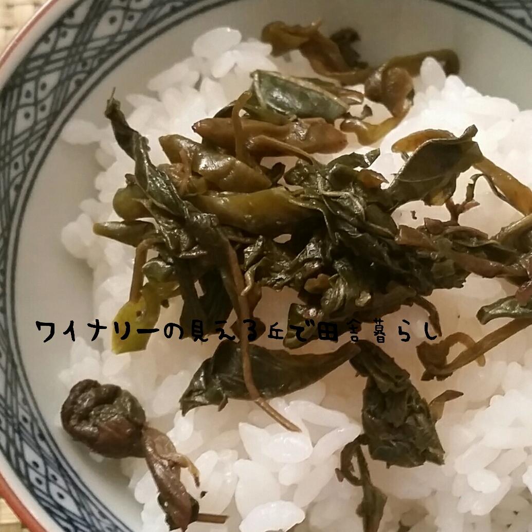 ピーマンの葉っぱを食べる。これって長野の料理なの?