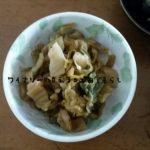 11月5日朝食。どちらかというと野菜が中心となる。