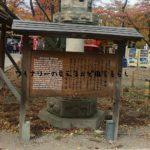 【真田丸】が台湾で放送決定!【君の名は。】と共に国際的な聖地巡礼地に長野県はなるのか?