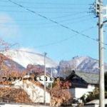 12月6日の浅間山は雪模様