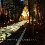 軽井沢高原教会でクリスマス礼拝に参加したい!2016年12月