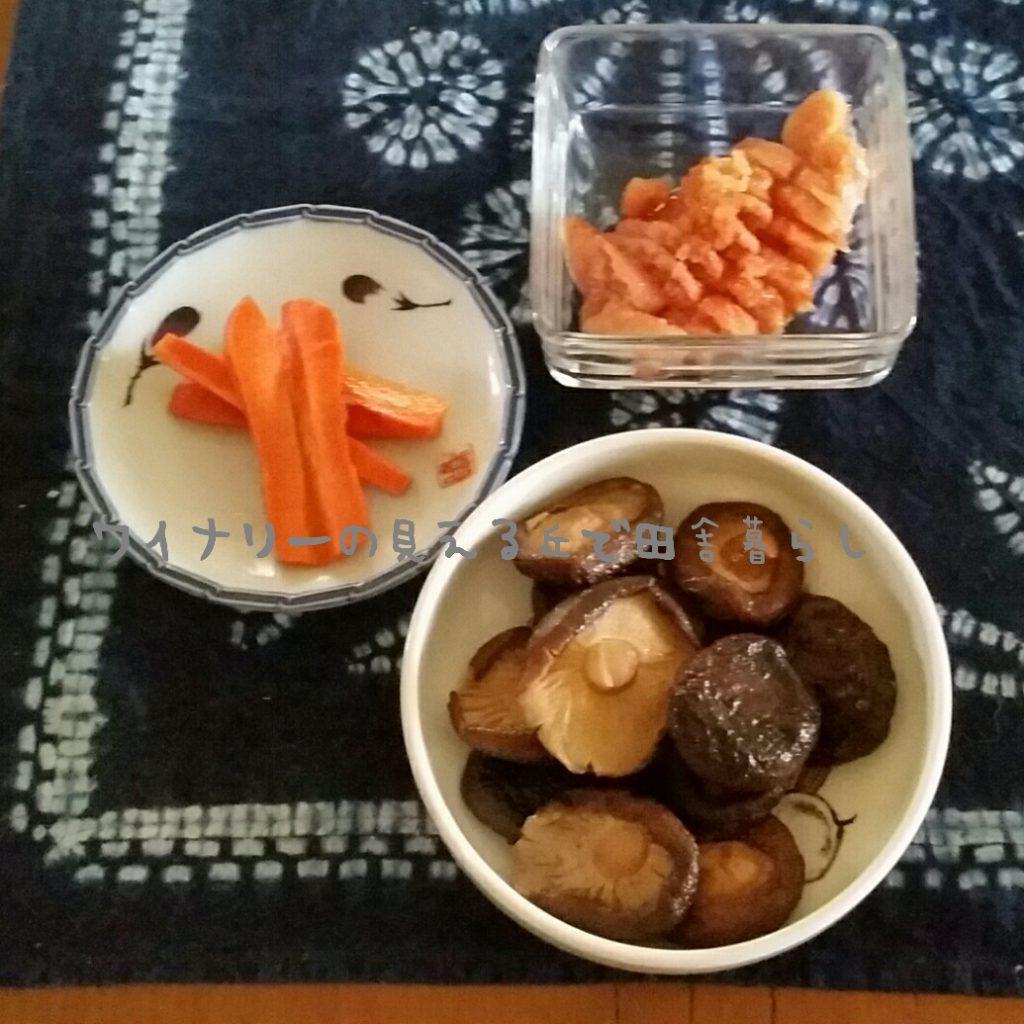 12月24日の朝ごはんも野菜。