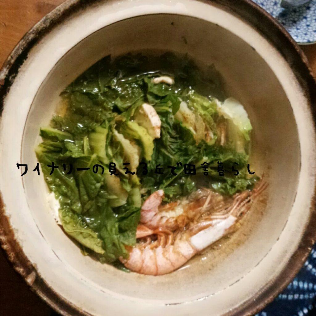 11月27日の田舎暮らし地夕食は一人鍋