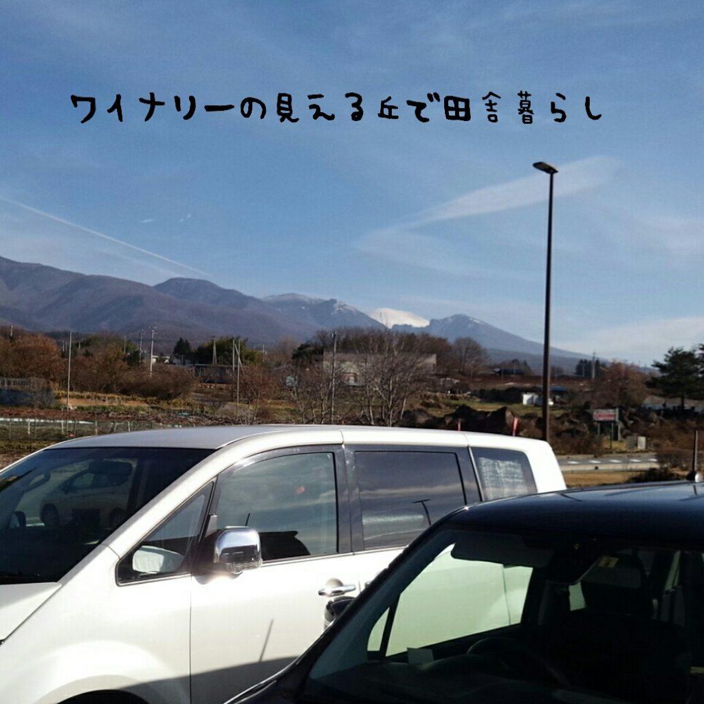 11月30日の浅間山は雪帽子