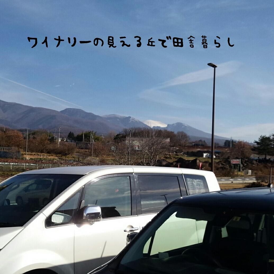 inaka-wineryhills_201611_30