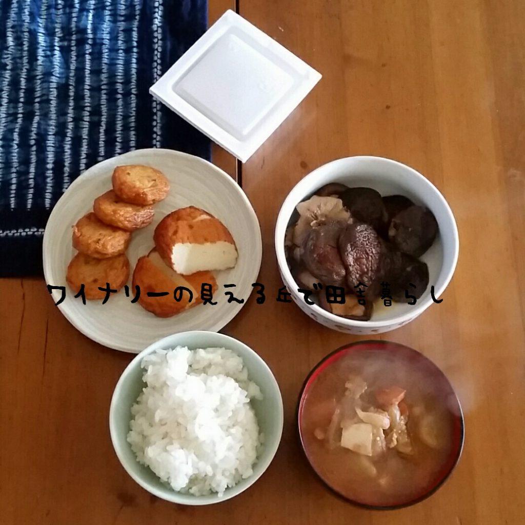 12月25日の朝はクリスマス料理ではなく納豆ごはん!