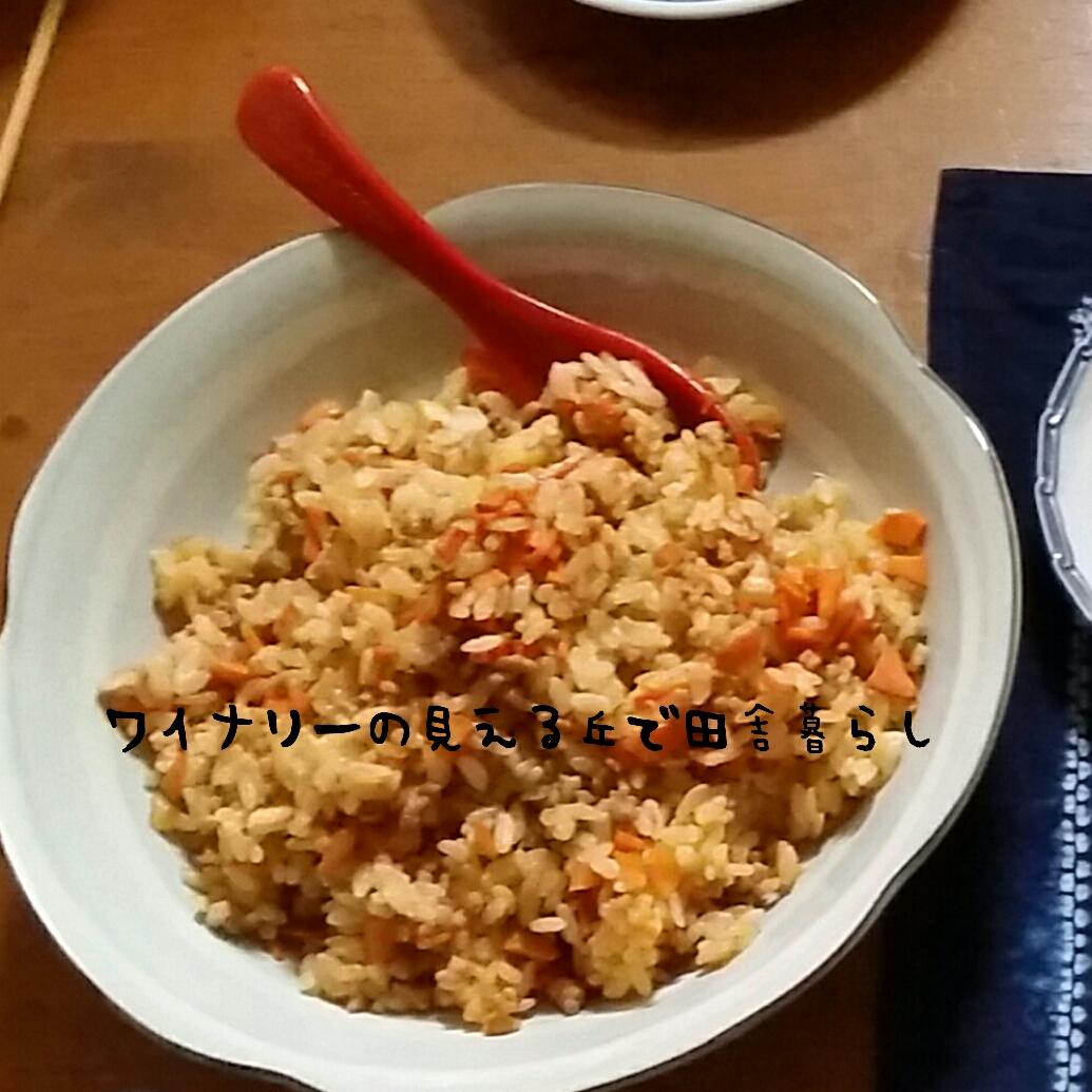 12月30日の夕飯は年末年始に備えてシンプルに。
