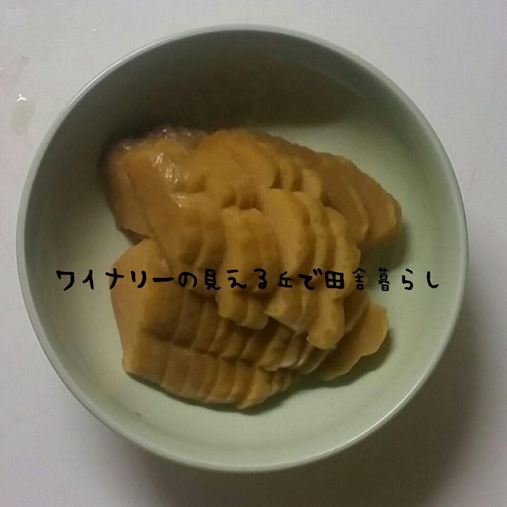 ハヤトウリの味噌漬けを初めて食べた!ご飯がすすむ味だ!