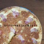 おかずパンケーキをホットケーキミックスを使って焼いた1月30日の昼食。