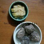 奈良漬と黒ゴマえごまのおはぎinaka-wineryhills_201701_25
