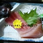 inaka-winary-catering01