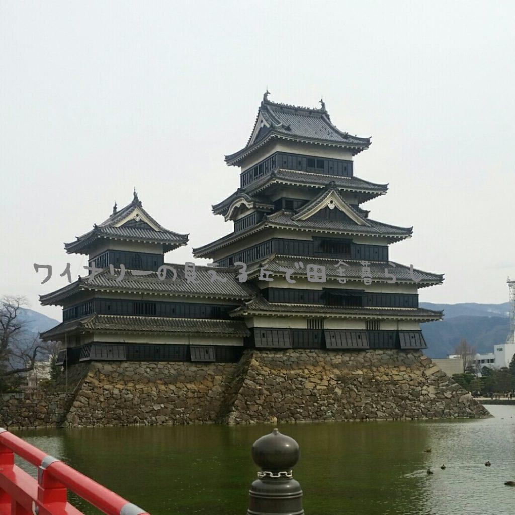 松本城に行ってきた!混雑回避はできたのかな?