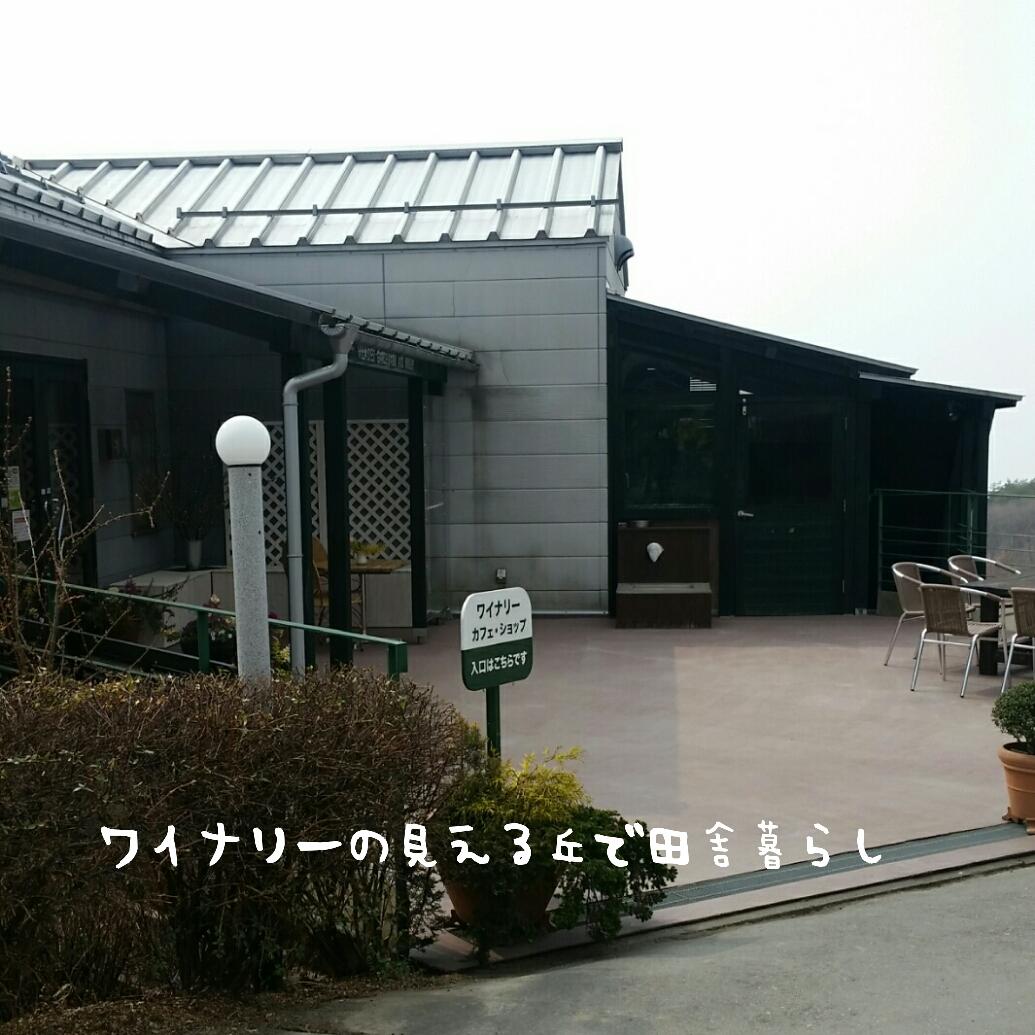 inaka-wineryhills_20170319villadestgarden06