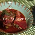 inaka-wineryhills_20170715-beets01