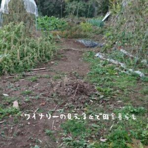 inaka-wineryhills_20171027_03_inaka-life