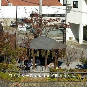 inaka-wineryhills_20171103_10_bessyo_onsen_kouyou