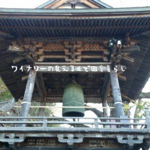 inaka-wineryhills_20171103_14_bessyo_onsen_kouyou