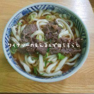 inaka-wineryhills_20171103_30_bessyo_onsen_kouyou