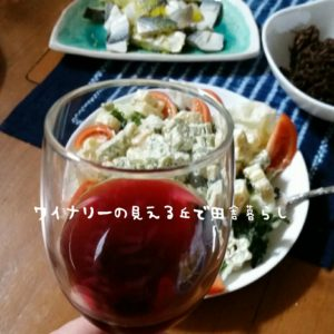 inaka-wineryhills_20171229_06