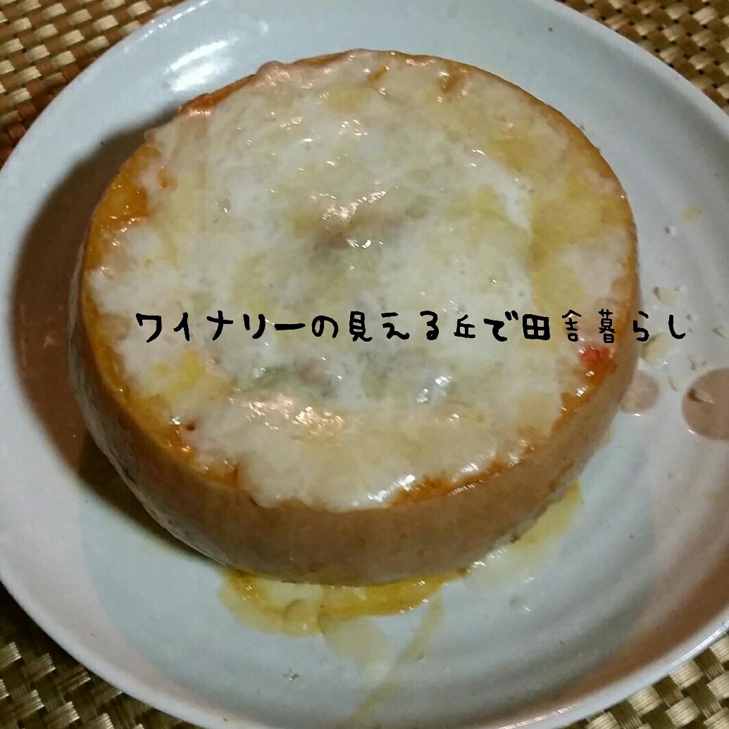 バターナッツかぼちゃが美味しい。種の入っている丸い部分をグラタンにしたよ。