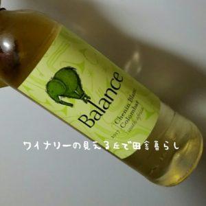 inaka-wineryhills_20180813dinner_01-min