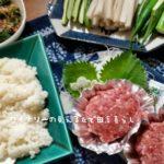 8月13日は手巻き寿司夕飯。