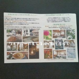 inaka-wineryhills_20180901_11-min