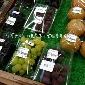 inaka-wineryhills_20180915_asatuyu01-min