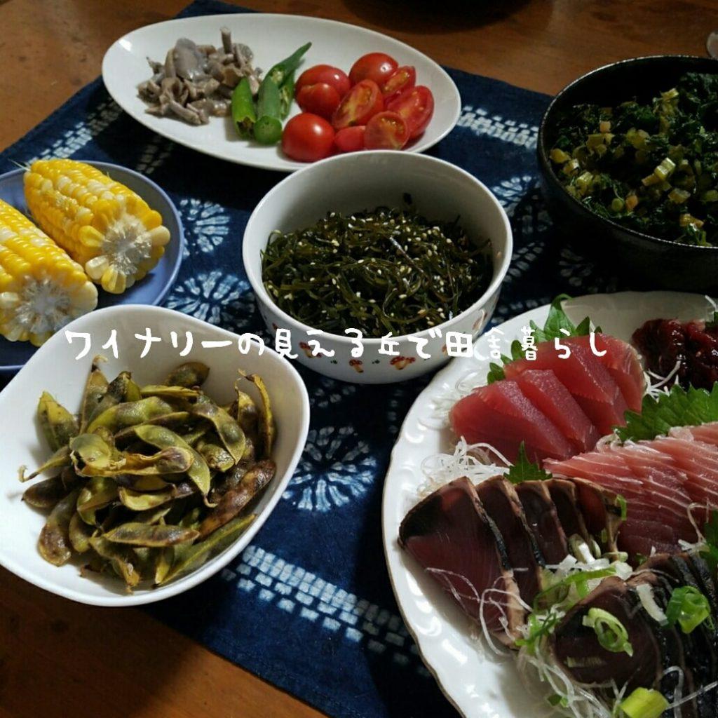 9月16日の夕飯はクジラの刺身を食べました