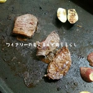 inaka-wineryhills_20181103dinner_03-min