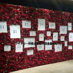 inaka-wineryhills_20181215_candle-karuizawachurch02-min