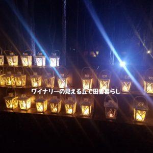 inaka-wineryhills_20181215_candle-karuizawachurch04-min