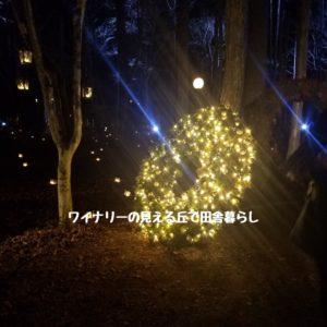 inaka-wineryhills_20181215_candle-karuizawachurch06-min
