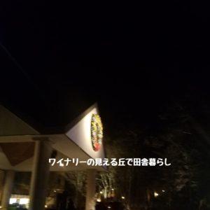 inaka-wineryhills_20181215_candle-karuizawachurch16-min