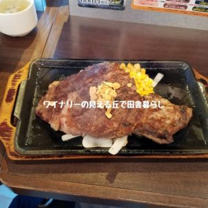 inaka-wineryhills_20190101_ikinari_steak01-min