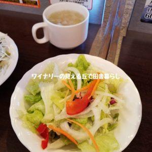 inaka-wineryhills_20190101_ikinari_steak04-min