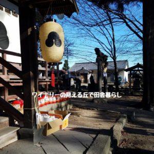 inaka-wineryhills_20190101_shiratorijinjya06-min