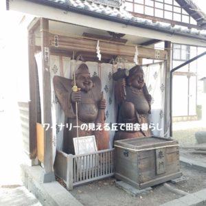 inaka-wineryhills_20190101_shiratorijinjya07-min