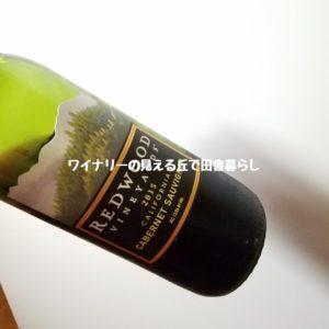 inaka-wineryhills_20190102_dinner02-min